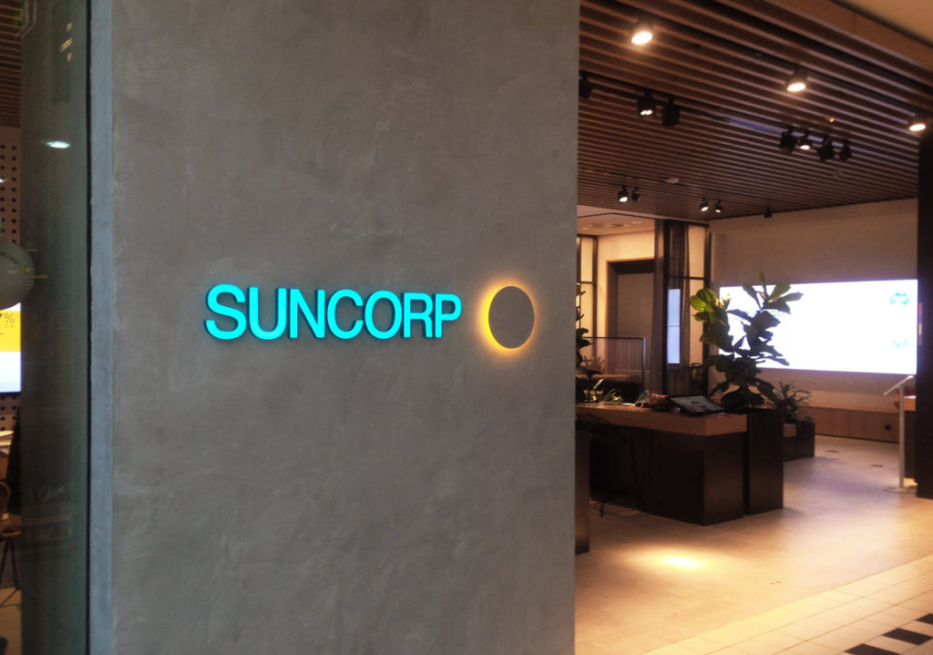 Logo in front of new concept store in Parramatta, New South Wales