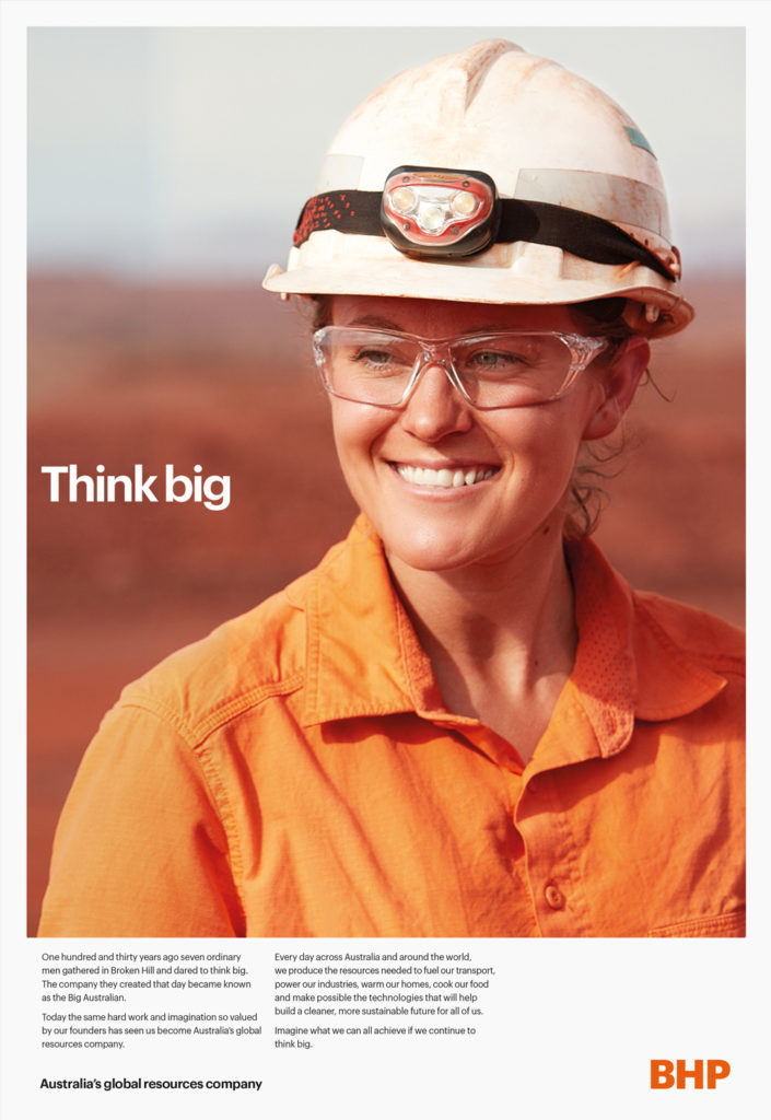 New BHP logo as seen in print ad